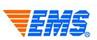 EMS國際快遞