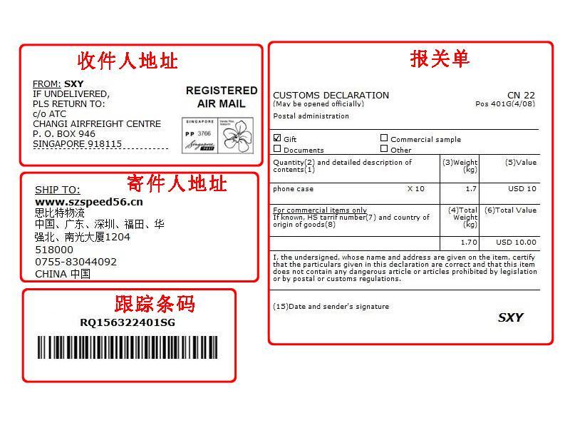 邮政小包网点_瑞士邮政小包_深圳思比特物流有限公司