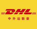 深圳市一帆達國際貨運代理有限公司