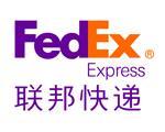 FedEx聯邦國際快遞-國際郵寄——思比特物流